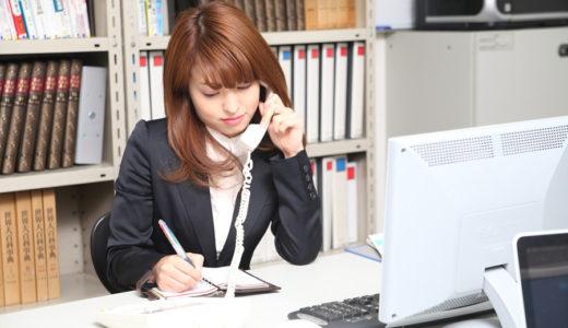新卒から事務系職種に就職するのは難しい?正社員事務の競争率が激しい理由