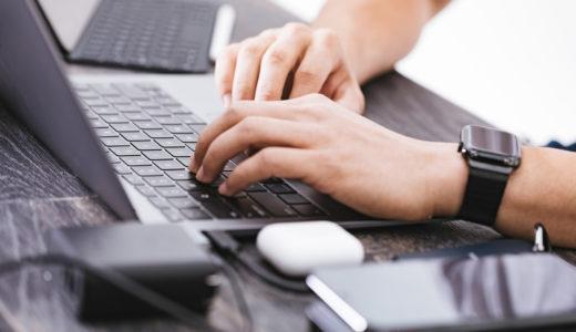 【業界研究】IT業界ってどんな業界?主要分野4つと仕事の内容を徹底解説!