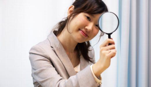 就活の自己分析でつまづいてしまう人の3つの失敗例!意外な落とし穴に注意