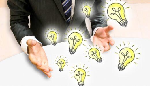【業界選び】志望業界が固まらない方へ。本命の業界を決めるときに効果的なステップとは?