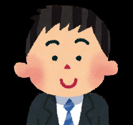 http://j-h-r.com/blog/wp-content/uploads/2019/02/syukatsu_man-e1550034775657.png