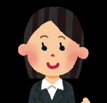 http://j-h-r.com/blog/wp-content/uploads/2019/02/syukatsu_woman-e1549346239768.png