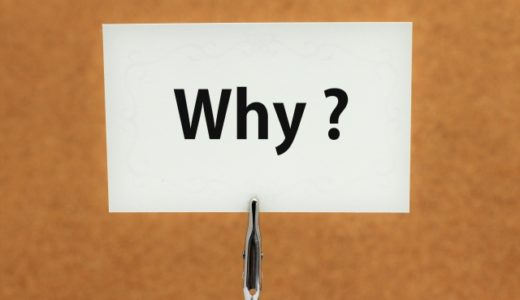 最強の面接対策は「なぜ?」の繰り返し。面接の「深掘り質問」への対策をして自己分析に磨きをかけよう