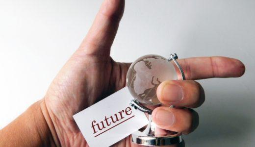 面接で「将来の夢」を問われる理由3つ。答え方のポイントまでをご紹介